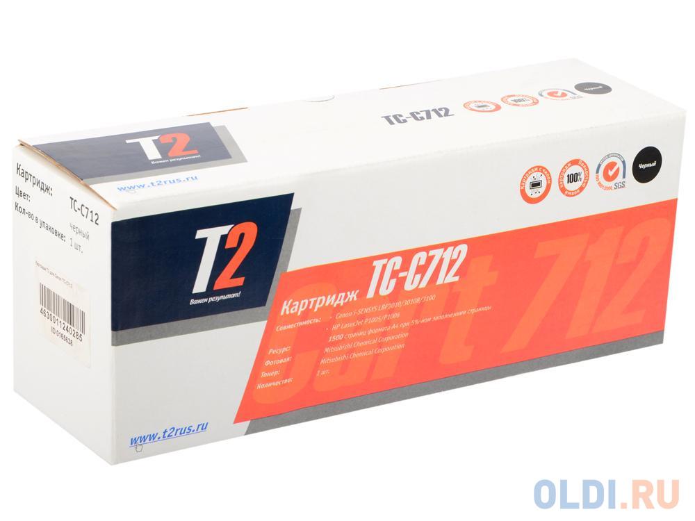 Картридж T2 TC-C712 для HP LaserJet P1005 P1006 Canon i-Sensys LBP 3010 3100 1500стр