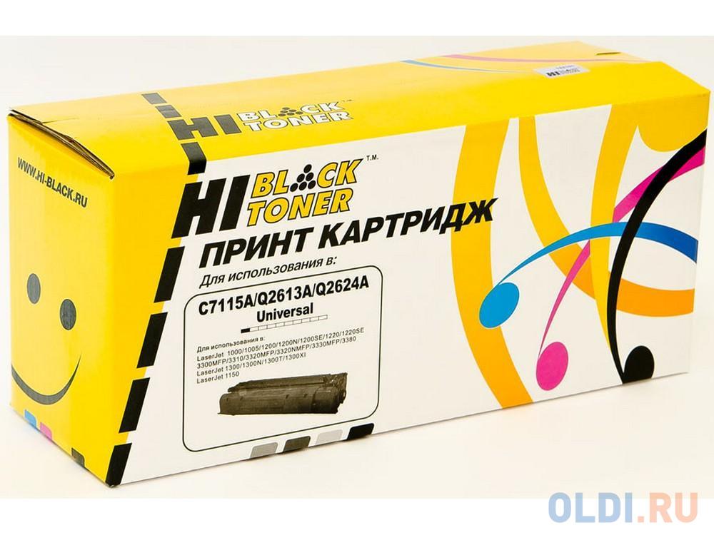 Картридж Hi-Black для HP C7115A/Q2613A/Q2624A LJ 1200/1300/1150 2500стр