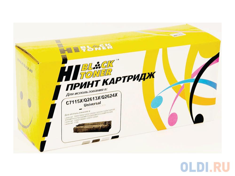 Картридж Hi-Black для HP C7115X/Q2613X/Q2624X LJ 1200/1300/1150 4000стр