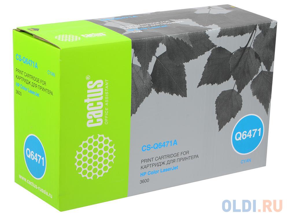 Картридж Cactus CS-Q6471A для HP Color LaserJet 3600 голубой 4000стр картридж cactus cs q3961a для hp color laserjet 2550 2820 2840 голубой 4000стр