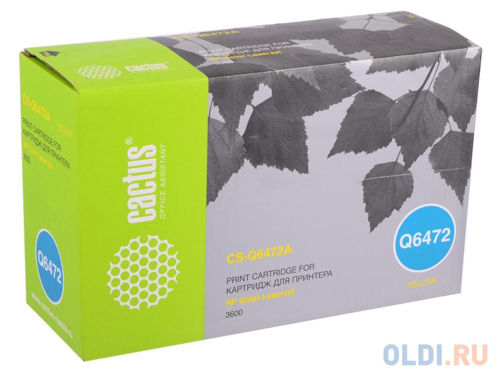 Картридж Cactus CS-Q6472A для HP Color LaserJet 3600 желтый 4000стр картридж cactus cs q3961a для hp color laserjet 2550 2820 2840 голубой 4000стр