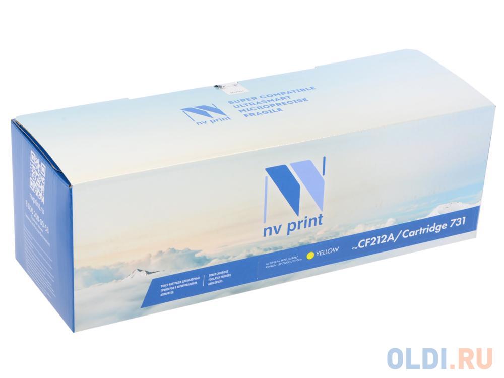 Картридж NV-Print CF212A 1800стр Желтый картридж nv print mpc2550ey 5500стр желтый