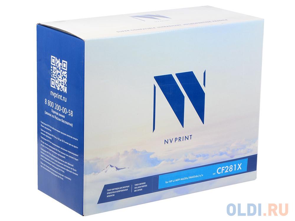 Картридж NV-Print CF281X 25000стр Черный