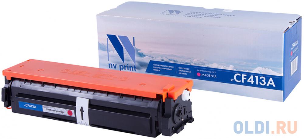 Фото - Картридж NV-Print CF413A 2300стр Пурпурный картридж easyprint cf413a 2300стр пурпурный