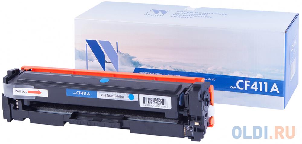 Картридж NV-Print CF411A 2300стр Голубой картридж nv print cf411a для hp совместимый
