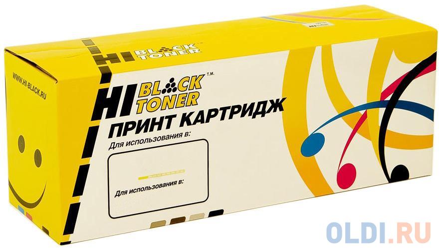 Картридж Hi-Black CLT-M404S для Samsung Xpress SL-C430/C430W/C480/C480W/C480FW пурпурный 1000стр