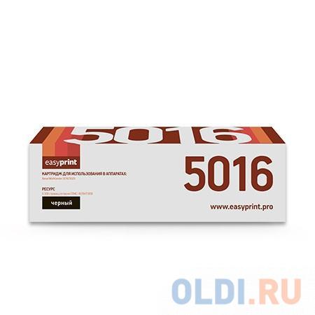 Картридж EasyPrint LX-5016 106R01277 для Xerox WorkCentre 5016/5020 черный 6300стр