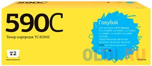 Картридж T2 TC-K590C для Kyocera FS-C2026/2526/2626/ECOSYS M6026 голубой 5000стр