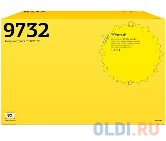 Картридж T2 C9732A для HP Color LaserJet 5500 5550 желтый 12000стр TC-H9732R