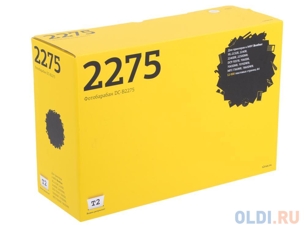 Фото - Фотобарабан T2 DC-B2275 (аналог DR-2275) для Brother HL-2240R/2250DNR/DCP-7060R/MFC-7360NR (12000 стр.) nvprint dr 2335 12000 стр