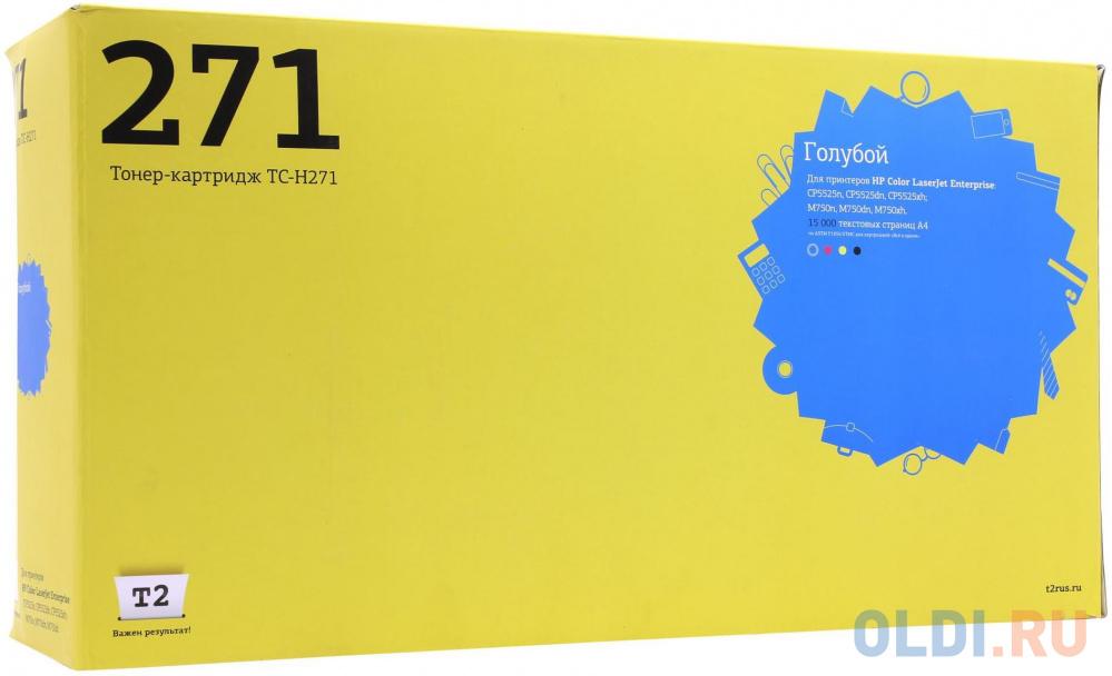 Картридж T2 CE271A для HP CLJ Enterprise CP5525/M750 голубой 13500стр TC-H271