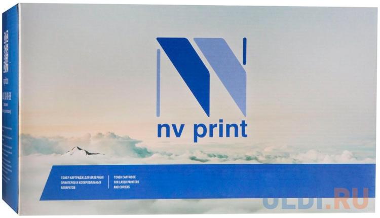 Картридж NV-Print LK-590Y 5000стр Желтый картридж nv print mpc2550ey 5500стр желтый
