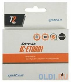 Картридж T2 IC-ET0801 T08014010 для Epson Stylus Photo P50/PX660/PX720WD черный