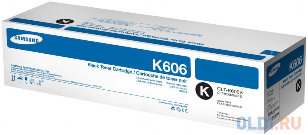 Картридж Samsung SS580A CLT-K606S для CLX-9250ND/9350ND черный