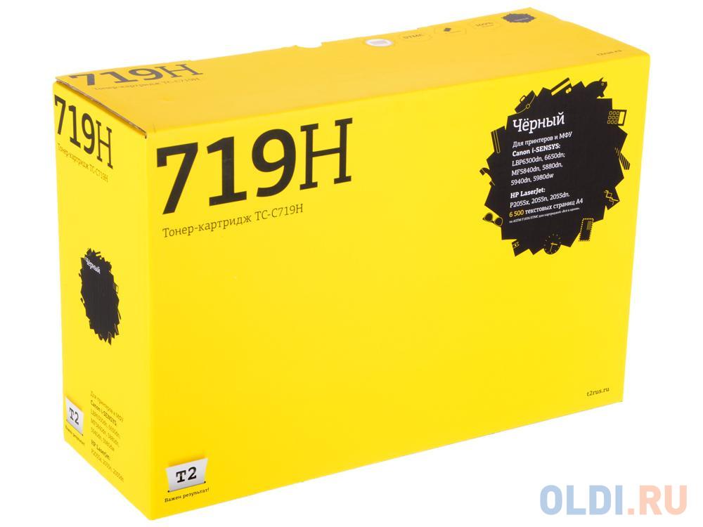 Фото - Картридж T2 TC-C719H (аналог аналог С719H, CE505X) для Canon i-SENSYS LBP6300/6650/MF5840/5880/HP LJ P2055 (6500 стр.) с чипом наглазник jjc ec 5 аналог canon eyecup eg