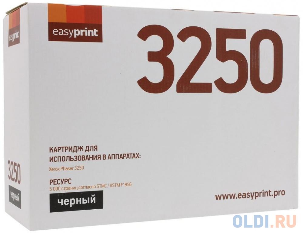 Фото - Картридж EasyPrint LX-3250 для Xerox Phaser 3250. Чёрный. 5000 страниц. с чипом (106R01374) картридж xerox 106r01374