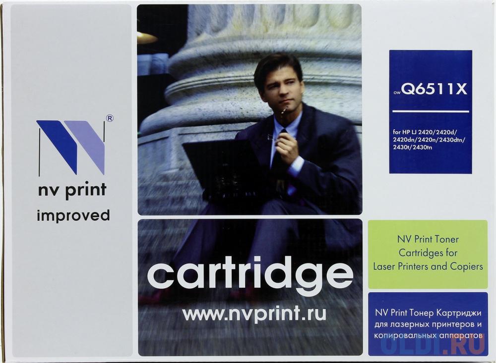 Картридж NV-Print Q6511X Q6511X Q6511X Q6511X 12000стр Черный