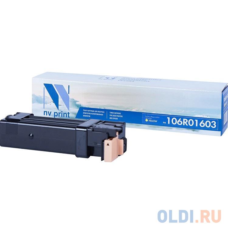 Картридж NV-Print 106R01603 106R01603 2500стр Желтый картридж nv print mpc2550ey 5500стр желтый