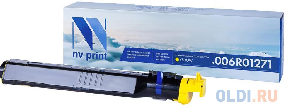Картридж NV-Print 006R01271 8000стр Желтый картридж nv print mpc2550ey 5500стр желтый