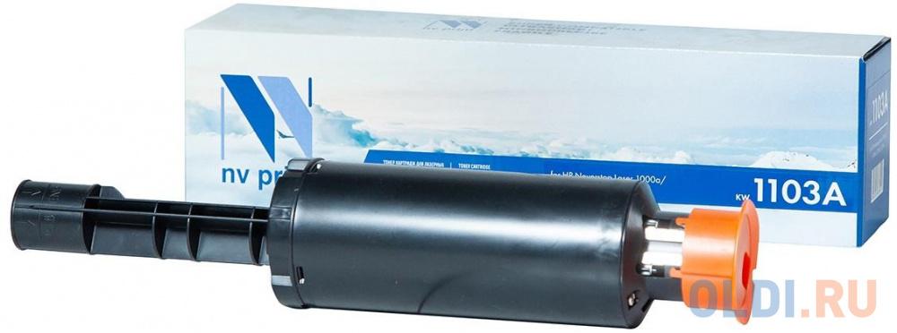 NV Print W1103A Тонер-картридж для HP Neverstop Laser 1000a/1000w/1200a/1200w (2500k)