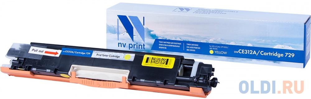 Картридж NV-Print CE312A 1000стр Желтый