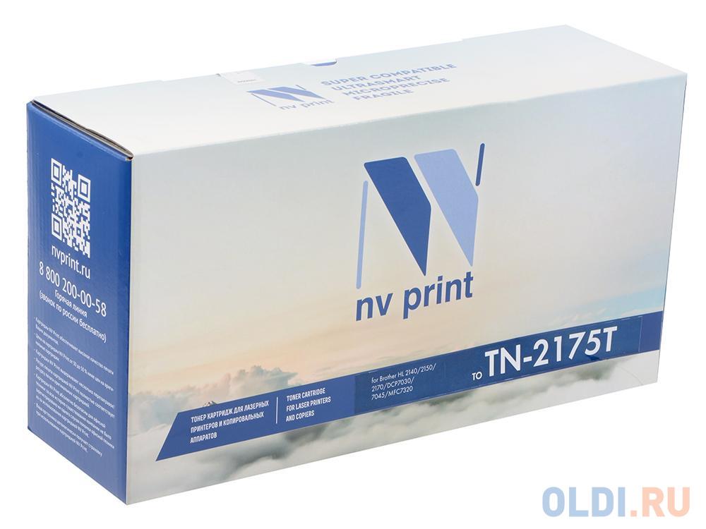 Картридж NV-Print Brother TN-2175 4500стр Черный