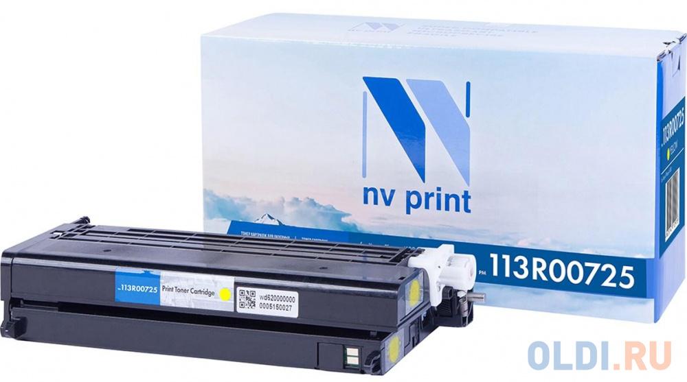 Картридж NV-Print 113R00725 6000стр Желтый картридж nv print mpc2550ey 5500стр желтый