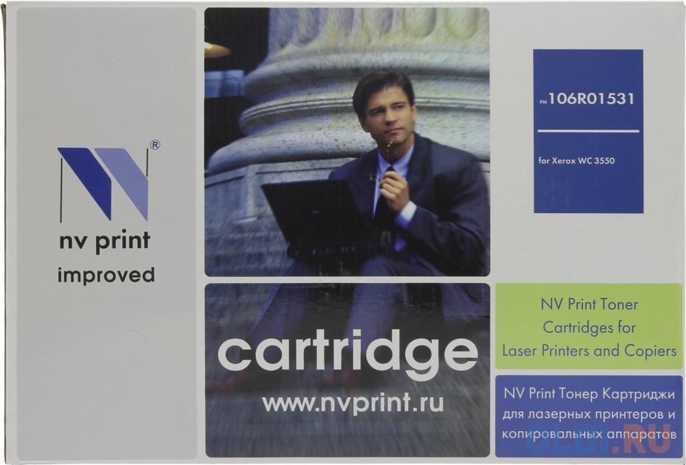 Картридж NV-Print CS-EPT50436 11000стр Черный картридж nv print cs eps167 80000стр черный