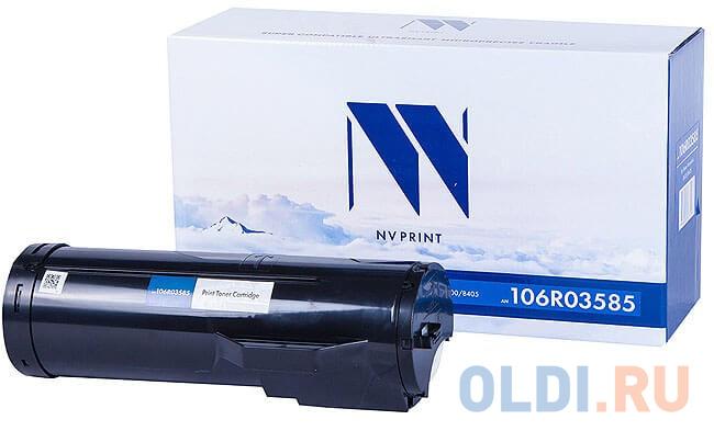Тонер-картридж NV-Print NV-106R03585 для Xerox VersaLink B400 VersaLink B405 24600стр Черный