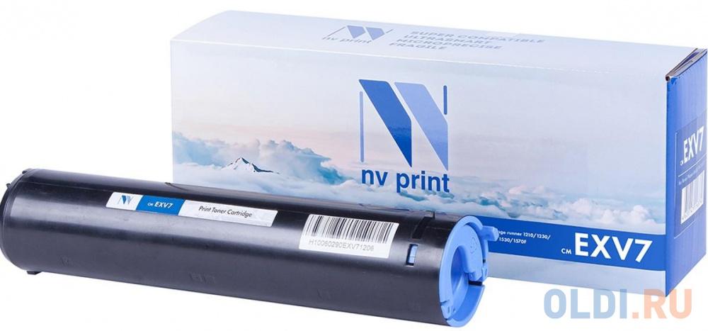 тонер-туба NV-Print C-EXV7 для Canon IR-1200 IR-1210 IR-1230 IR-1270 IR-1330 IR-1510 5300стр Черный