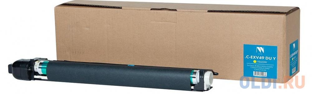 Блок барабана NV-Print C-EXV49 DU для Canon iR ADV C3025 iR ADV C3320 iR ADV C3325 iR ADV C3330 iR ADV C3520 iR ADV C3525 iR ADV C3530 65700стр Желтый
