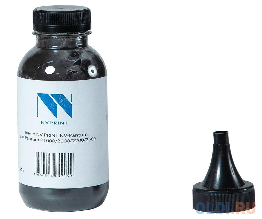 Тонер NV PRINT для Pantum PC-211RB P2200/P2207/P2507/P2500W (70г)