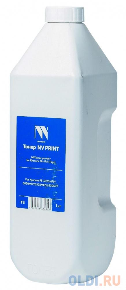 Тонер NV PRINT NV-Kyocera TK-475 (1кг) для FS-6025/6025/6030/6525/6530 (Китай)