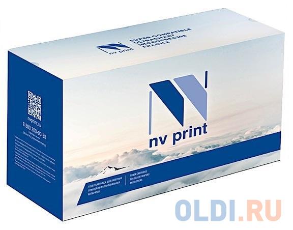 Тонер NV PRINT NV-Samsung/Xerox (10кг) для ML-1610/ML-2010/ML-1710/ML-2850/ML-2160/ML-2165/SCX-3400/3405/SCX-4200/ML-1660/1665/1667/1860/1865/1865W/1867/SCX-3200/3205/3207/3217/ML-1640/1641/1645/2240/2241/Xpress M2020/2070/SCX-4650N/4655FN/ML-3310/3710/SCX-5637/4833/Xerox Phaser 3117/3140/3155/3160/3250/3320/3052/3260/3330/WorkCentre 3210/3220/3315/3325/3215/3225/3335/3345 (Китай)