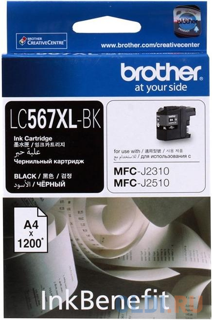 Картридж SuperFine LC567XLBK для Brother MFC J2310 MFC J2510 1200стр Черный картридж струйный brother lc567xlbk