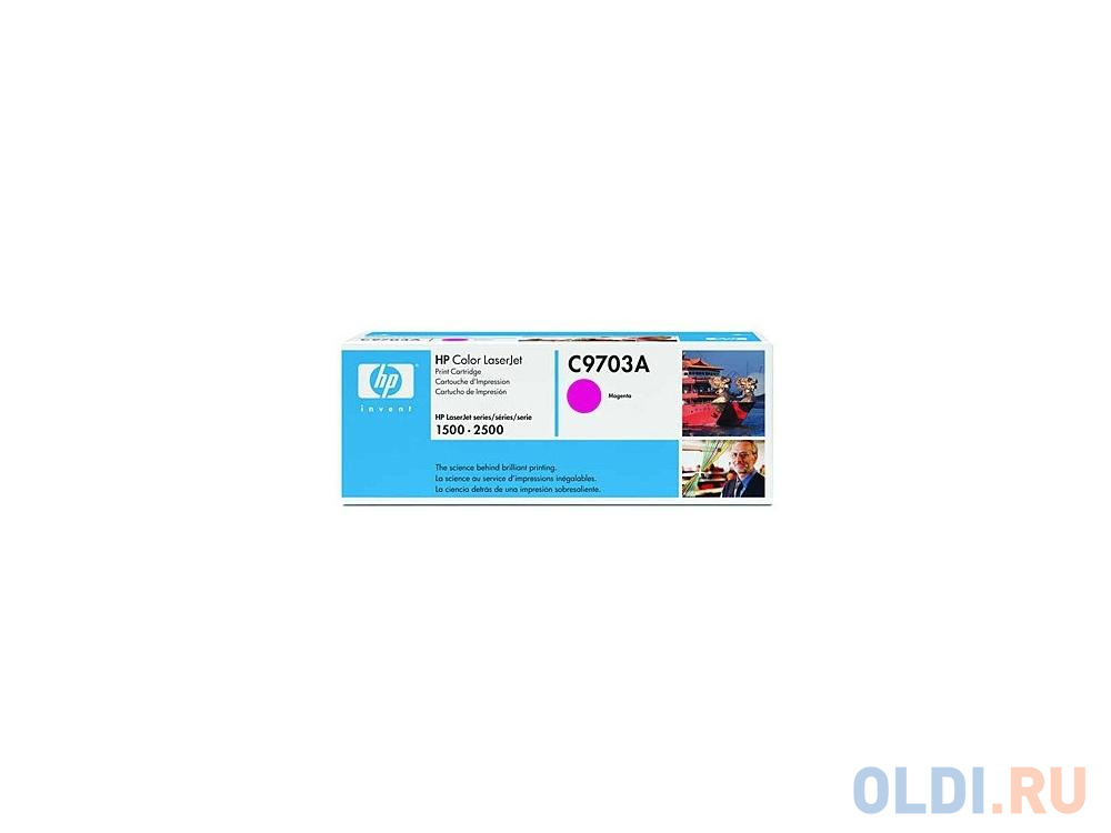 Картридж HP CS-C9703A для HP Color LaserJet 1500 Color LaserJet 2500 4000стр Пурпурный картридж cactus cs q3961a для hp color laserjet 2550 2820 2840 голубой 4000стр
