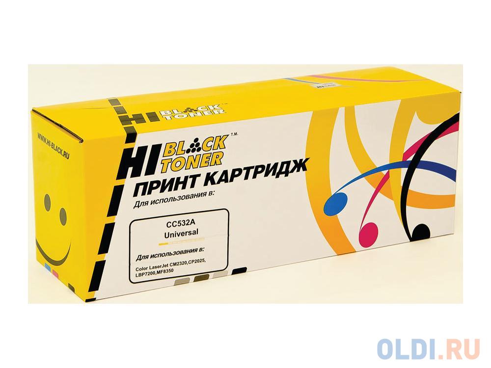 Фото - Картридж Hi-Black для HP CC532A/№718 CLJ CP2025/CM2320/Canon LBP7200 желтый 2800стр картридж hp cf372am для hp clj 2025 cm2320 голубой пурпурный желтый