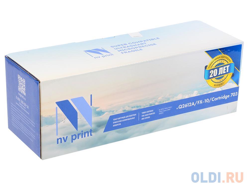 Картридж NV-Print Q2612A/FX10 для MF4000/4100/4200/4600 Series FAX-L95/100/120/140/160 универсальный Q2612/FX10