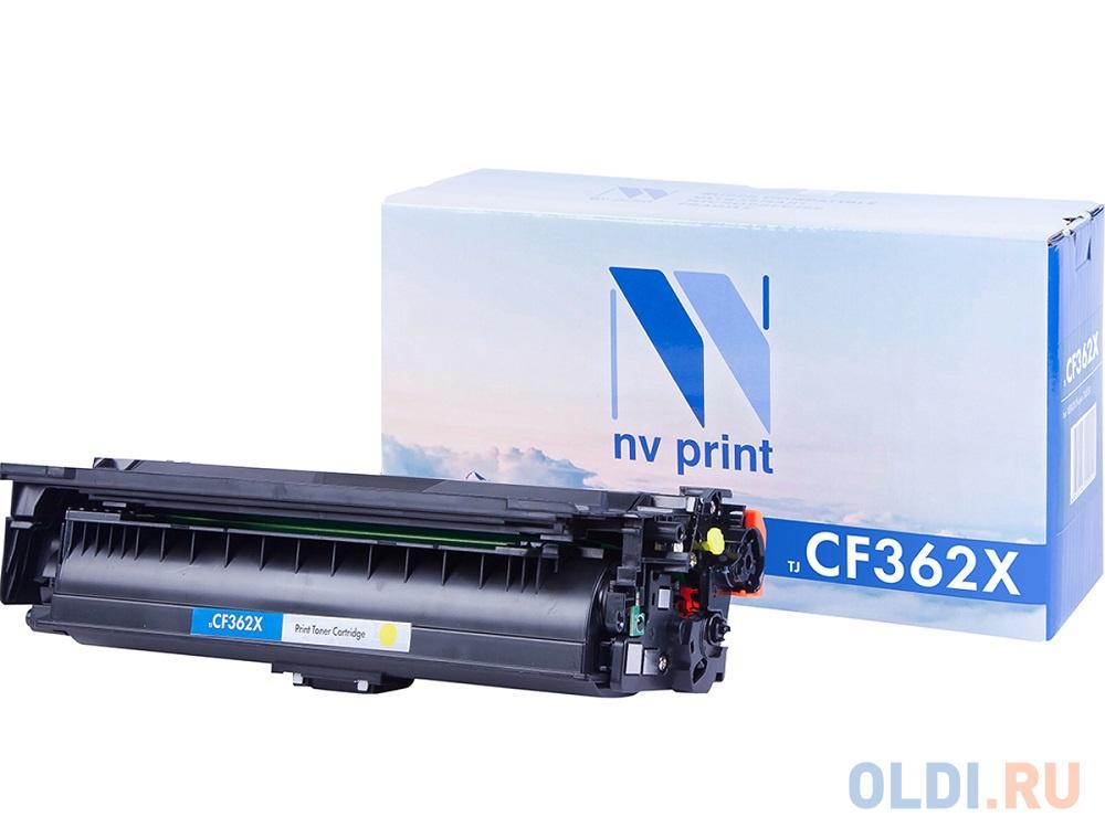 Картридж NV-Print CF362X 9500стр Желтый картридж nv print mpc2550ey 5500стр желтый