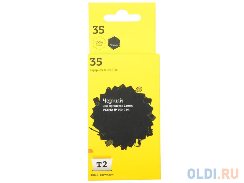 Картридж T2 IC-CPGI-35 Black (с чипом) картридж t2 pgi 35 черный [ic cpgi 35]