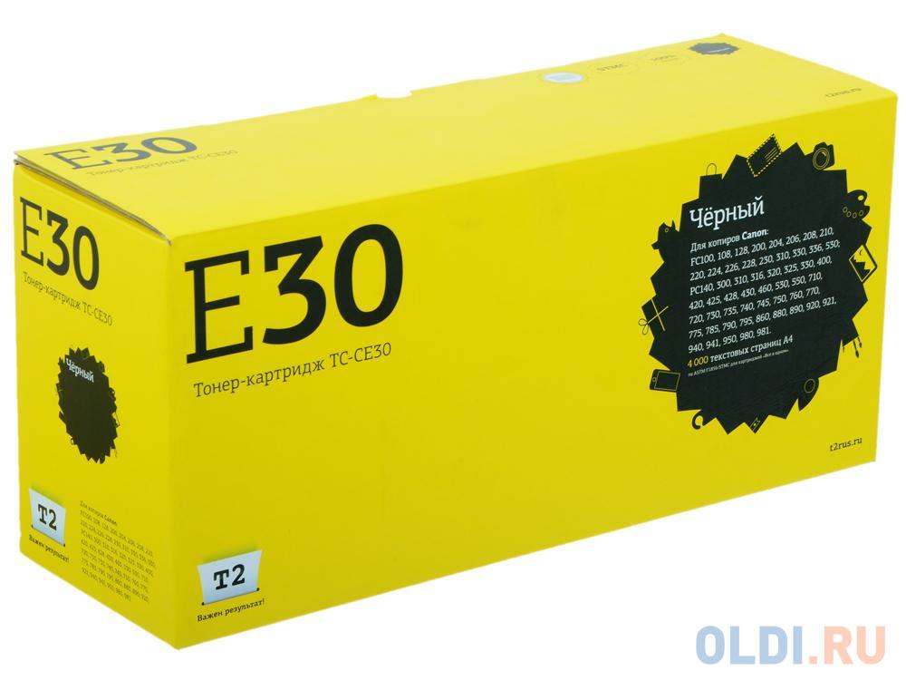 Картридж T2 для Canon TC-CE30 FC 108/128/206/208/210/220/228/230/310/330/PC330/760/860 (4000 стр.) (аналог Е-30)