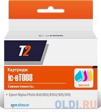 Картридж T2 IC-ET008 C13T00840110 для Epson StPh 870 890 790 895 цветной чипом люстра escada 648 5s e14х40w white gold