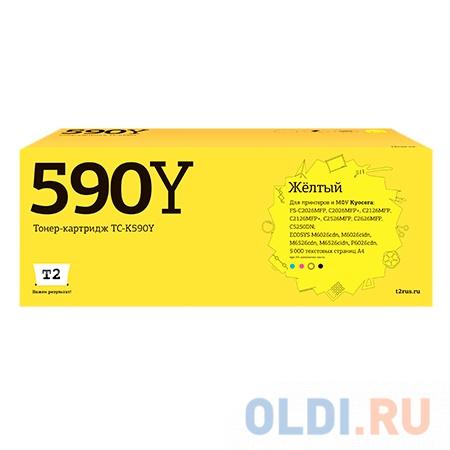 Картридж T2 TC-K590Y для Kyocera FS-C2026/2526/2626/ECOSYS M6026 желтый 5000стр