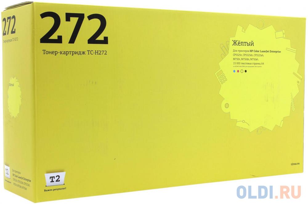 Картридж T2 CE272A 13500стр Желтый