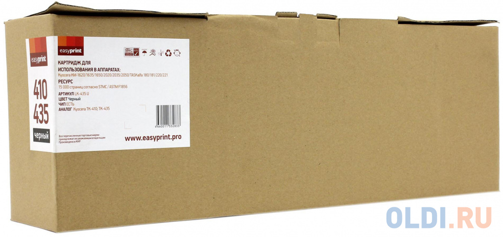 Картридж EasyPrint TK-435 U для Kyocera KM1620/1635/1650/TASKalfa 180/220 15000стр LK-435 U картридж kyocera tk 435 1t02kh0nl0