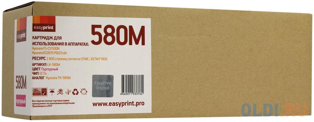 Картридж EasyPrint TK-580M для Kyocera FS-C5150DN/ECOSYS P6021 пурпурный 2800стр LK-580M