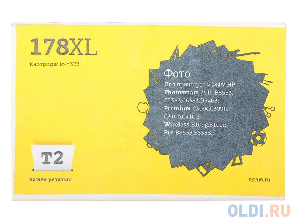 Картридж T2 IC-H322 №178XL (аналог CB322HE) для HP Photosmart 7510/B8553/B8558/6383/C309, фото, с чипом