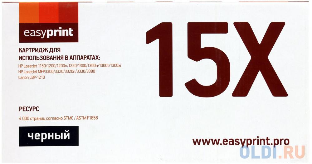 Картридж EasyPrint LH-15X U 4000стр Черный