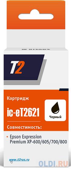 Фото - IC-ET2621 Картридж T2 для Epson Expression Premium XP-600/605/700/710/800, черный, с чипом ic et2634 картридж t2 для epson expression premium xp 600 605 700 710 800 желтый с чипом