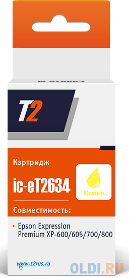 Фото - IC-ET2634 Картридж T2 для Epson Expression Premium XP-600/605/700/710/800, желтый, с чипом ic et2634 картридж t2 для epson expression premium xp 600 605 700 710 800 желтый с чипом